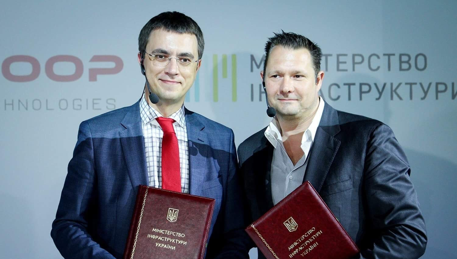 Hyperloop Transportation signs agreement for commercial system in Ukraine
